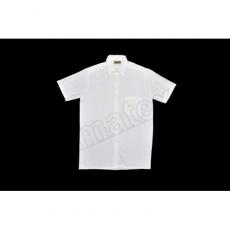košile lékařská bílá